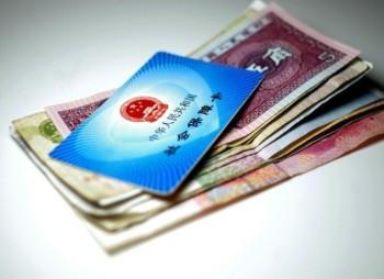 个人社保缴费记录怎么查询,查社保缴费记录的办法有哪些?