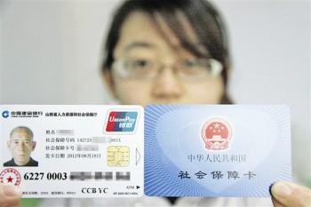 社保卡怎么查询缴费记录?支付宝上面如何查询?