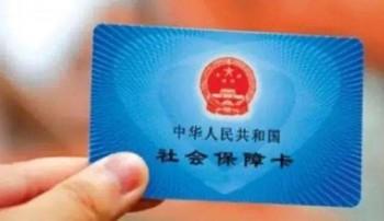 社保卡上的地址重要吗?社保卡都有哪些功能呢?