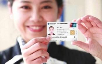 社保卡查询电话号码是多少如何查询社保卡余额
