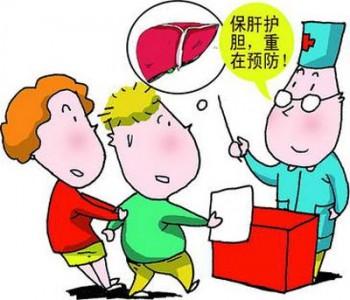 脊髓炎能买重疾保险吗 急性脊髓炎是重疾吗