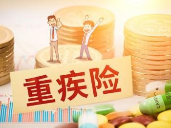 尿酸偏高可以买重疾险吗 尿酸偏高买重疾险要注意什么