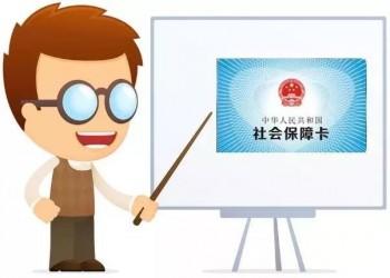 北京代缴社保机构有哪些正规的 我们要注意什么