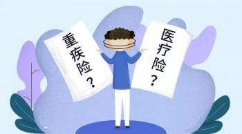 55岁能买的重疾险吗?如何选择重疾险的缴费年限?