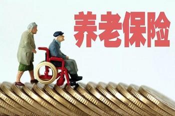 先买养老保险还是重疾险 经济条件允许可以一起买