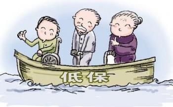 普通家庭有必要买重疾险吗?哪些人群更应该买重疾险?