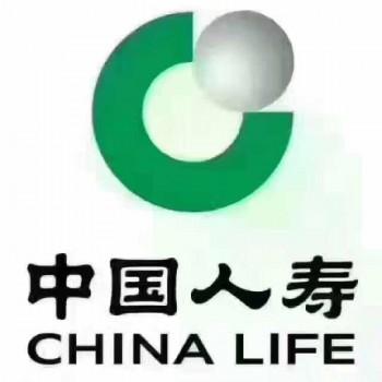 中国人寿保险重疾险怎么买?重疾险按给付形态怎么划分?