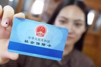 上海社保卡换新卡怎么办理 网上办理更简单