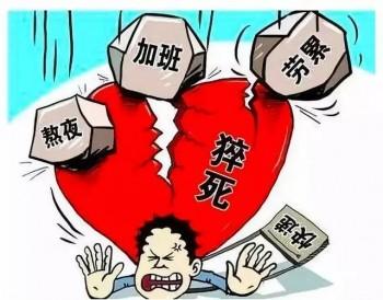 肝炎能不能买重疾险,怎么来购买重疾险!
