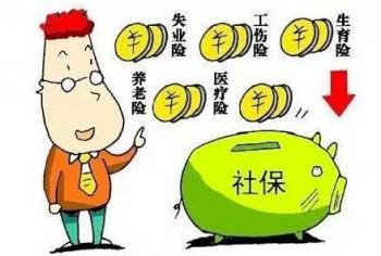 广东社保多少钱一个月?社保可以补交吗