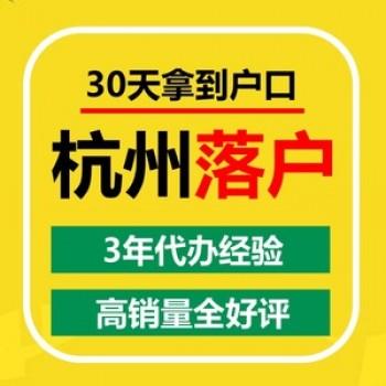 杭州社保代缴机构一般多少钱,如何找靠谱的机构