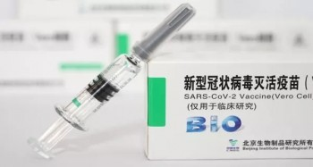 新冠疫苗多少钱一针?安全吗?