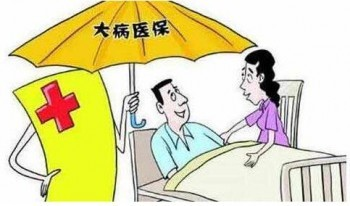 想买个便宜的重疾保险可以吗?重疾险有必要买吗?
