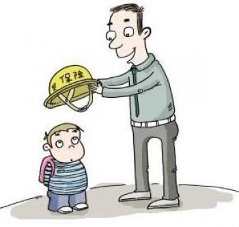 给小孩买重疾险有必要吗?告诉你儿童购买重疾险的重要性