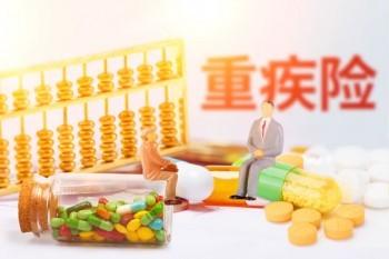 60岁买重疾险多少钱?60岁老人还推荐买重疾险吗?