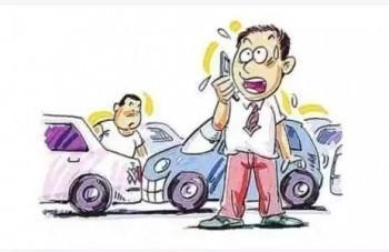 出行意外险购买 去旅游你应该购买什么保险