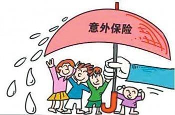 中国平安意外险价格表是怎样的?中国平安意外险划算吗