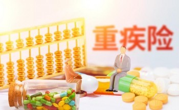 重疾险在生日前几天买好不好?什么时候买保险划算?